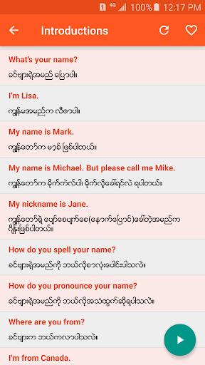 English Speaking for Myanmar 1.0.5 Screenshots 3