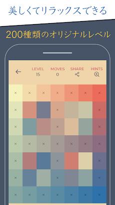 カラーパズルゲーム - 無料でカラー壁紙をダウンロードのおすすめ画像1