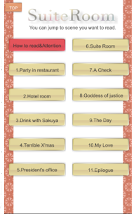 SUITE ROOM(BL)  Apps For Pc – Video Calls And Chats – Windows And Mac 1