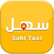 SAHL DRIVER