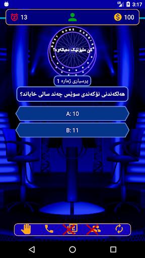u06a9u06ce u0645u0644u06ccu06c6u0646u06ceu06a9 u062fu06d5u0628u0627u062au06d5u0648u06d5u061f game kurdish  Screenshots 6