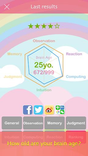 Brain Training Day~brain power screenshots 10