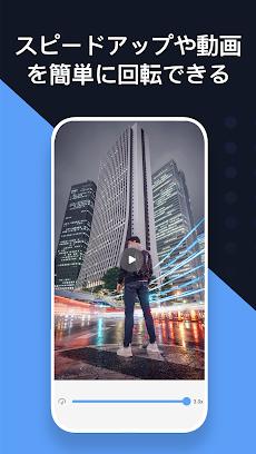 Filmr動画&画像編集アプリ:フィルターやトランジションのおすすめ画像5