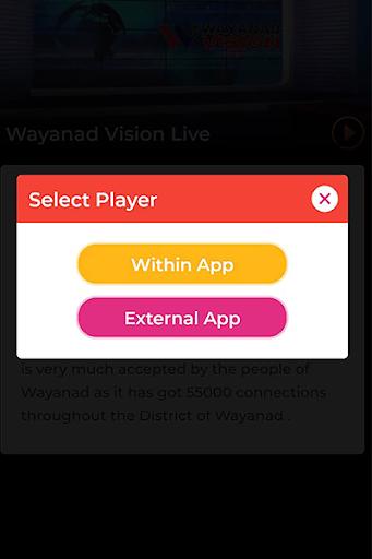 Wayanad Vision  Live  screenshots 1