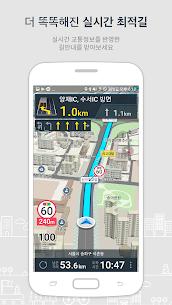 Atlan3D Navigation: Korea navigator 4