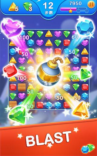 Jewel Blast Dragon - Match 3 Puzzle 1.19.10 screenshots 9