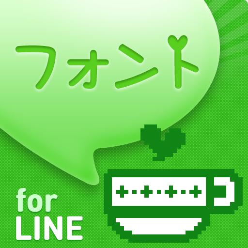 フォント for LINE_RixSweetLove For PC Windows (7, 8, 10 and 10x) & Mac Computer