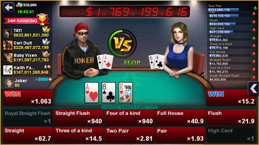 DH Texas Poker - Texas Hold'em 2.8.6 screenshots 13