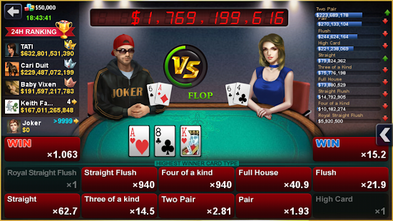 DH Texas Poker - Texas Hold'em 2.8.5 Screenshots 13
