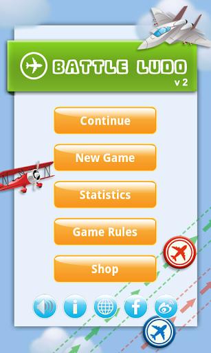 Battle Ludo 2.7.0 Screenshots 6