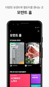 네이버 블로그 – Naver Blog 4
