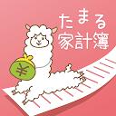 家計簿レシーピ! レシート読み取り・家計簿アプリで節約
