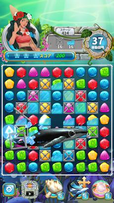 Jewel Aloha- Ocean Match 3 Puzzleのおすすめ画像1