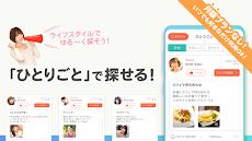PCMAX 恋活・婚活・出会い応援デーティングアプリのおすすめ画像4
