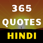 Hindi Motivational Quotes & Status - Quotes4Life