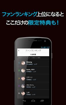 次世代スター応援アプリ-CHEERZ for JUNON-のおすすめ画像4
