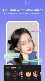 Meipai-Great videos for girls 9.0.903 APK screenshots 5