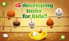 Animal Farm for Kids. Toddler games.のおすすめ画像5