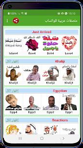 Arabic Stickers 2021 For WhatsApp – WAStickerApps – Mod APK Download 1