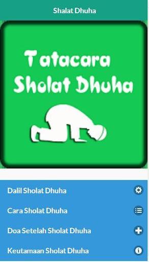Tatacara Sholat Dhuha For PC Windows (7, 8, 10, 10X) & Mac Computer Image Number- 5