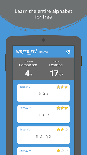 Write It! Hebrew 3.1.13 screenshots 10