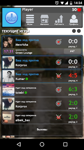 photograd screenshot 1