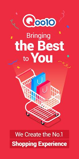 Qoo10 - Best Online Shopping  Screenshots 1