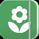 Gardenize: Grow, Care & Document Your Garden