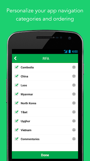 Radio Free Asia (RFA) 3.3.1 Screenshots 5