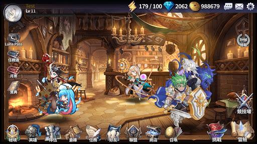 Luna Discordia 1.0.15 screenshots 1