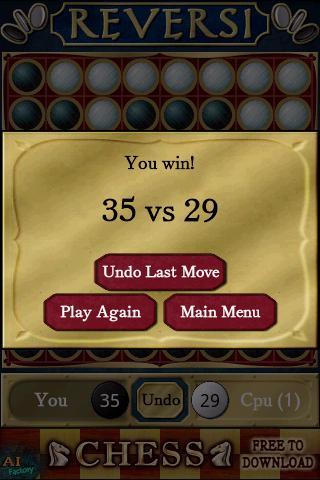 Reversi Free 1.452 Screenshots 5