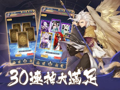 u5e7bu9748u4e4bu5951  screenshots 9