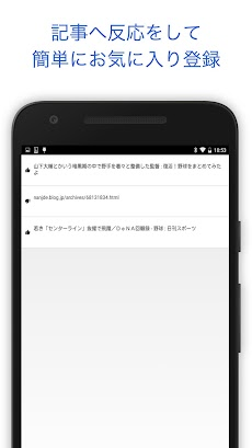 ベイスターズインフォ for 横浜DeNAベイスターズのおすすめ画像4