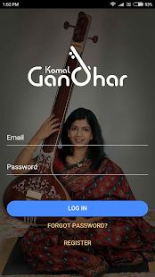 Komal Gandhar | Learn Hindustani Classical Music