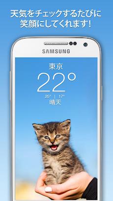 お天気ネコ (Weather Kitty)のおすすめ画像1