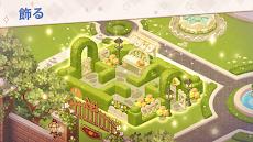 カワイイ検索ゲーム (Kawaii Mansion)のおすすめ画像5