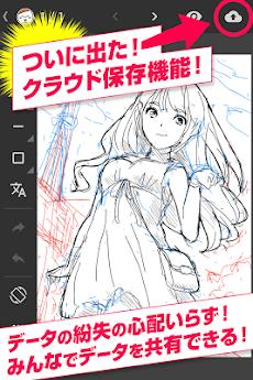 マンガネーム 漫画・コミック作成の無料ペイントアプリのおすすめ画像1