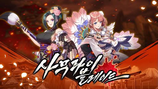 Télécharger Gratuit Samurai Blade : Yokai Bloody Battle APK MOD (Astuce) screenshots 1