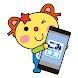 川崎市ごみ分別アプリ - Androidアプリ