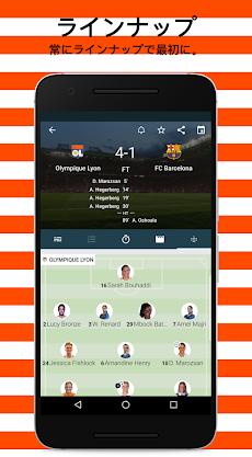 Forza Football - ライブ・サッカーのハイライト、サッカーニュースのおすすめ画像2