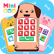 Baby Phone Animals - Androidアプリ