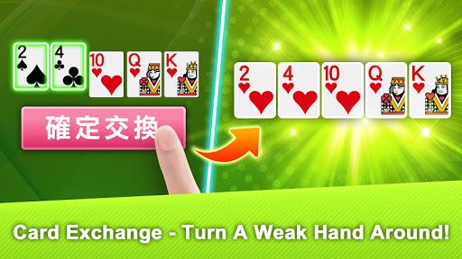u5341u4e09u652f u795eu4f86u4e5f13u652f(13Poker,Thirteen, Chinese Poker) 11.7.2 screenshots 3