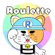 ルーレット作成にゃん - Androidアプリ