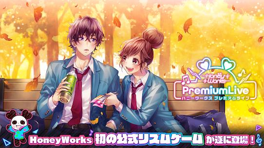 HoneyWorks Premium Live(ハニプレ) (MOD, Unlimited Money) 1