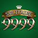 ソリティア9999