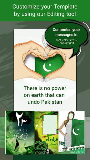 23 March Pakistan Day Photo Editor & E Cards 2021  screenshots 4