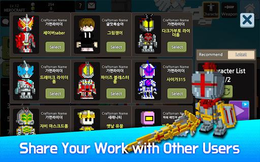 Hero Craft : Weapon, Character Skin Craft RPG 1.84 screenshots 2