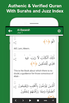 Easy Quran Mp3 Audio Offline Complete with Qiblaのおすすめ画像2