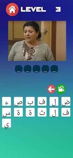Choufli hal Quiz -  u0634u0648u0641u0644u064a u062du0644  Screenshots 7