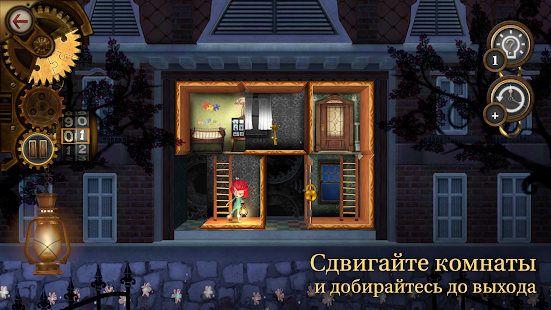 Скриншот №3 к ROOMS The Toymakers Mansion
